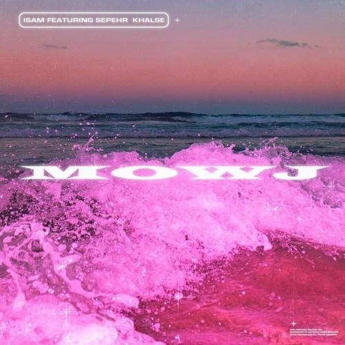دانلود آهنگ جدید سپهر خلسه به نام موج