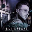 دانلود آهنگ جدید علی عرفانی به نام یه کاری کن