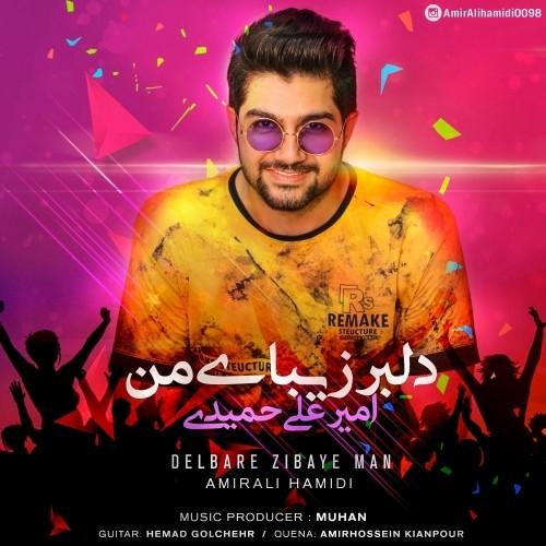 دانلود آهنگ جدید امیر علی حمیدی به نام دلبر زیبای من