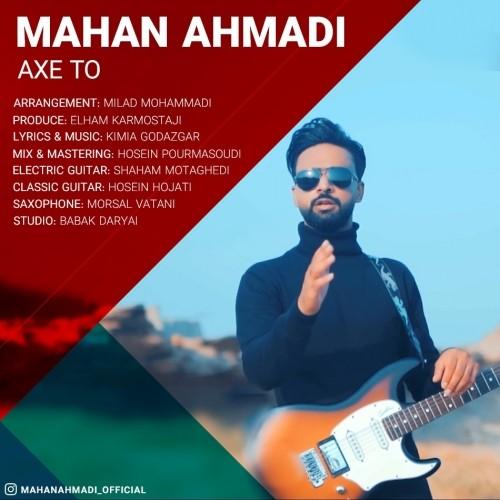 دانلود آهنگ جدید ماهان احمدی به نام عکس تو