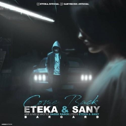 دانلود آهنگ جدید اتِکا و سانی به نام برگرد