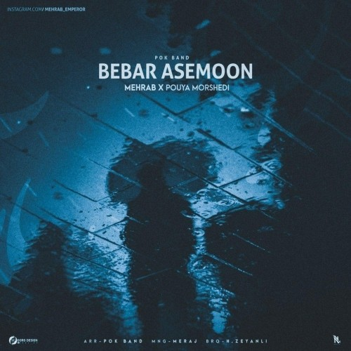 دانلود آهنگ جدید مهراب و پویا مرشدی به نام ببار آسمون