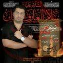 دانلود آهنگ جدید سعید اصفهانی به نام یه نیم نگاه