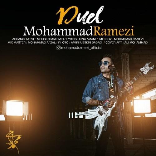 دانلود آهنگ جدید محمد رامزی به نام دوئل