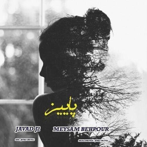 دانلود آهنگ جدید جواد جی 2 و میثم بهپور به نام پاییز