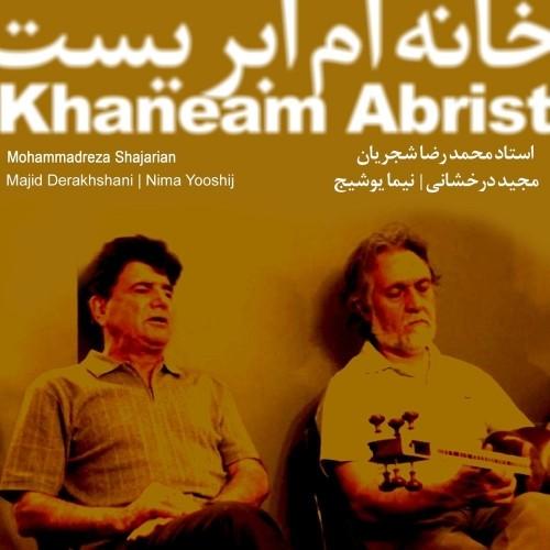 دانلود آهنگ جدید محمدرضا شجریان به نام خانه ام ابریست