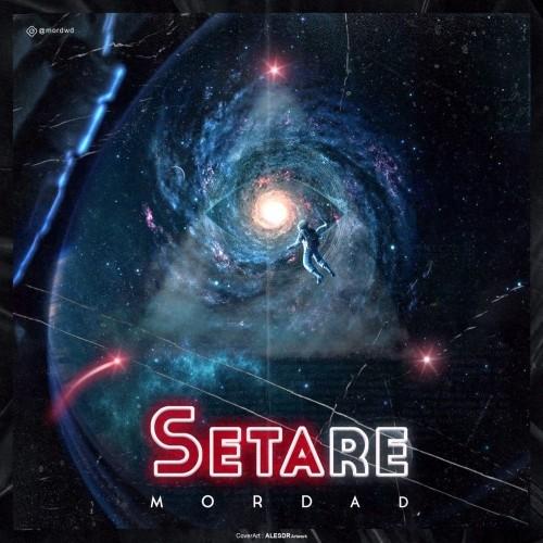 دانلود آهنگ جدید مرداد به نام ۳تا ستاره