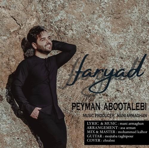 دانلود آهنگ جدید پيمان ابوطالبی به نام فرياد