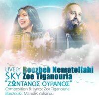 دانلود آهنگ جدید روزبه نعمت اللهی به نام Lively Sky