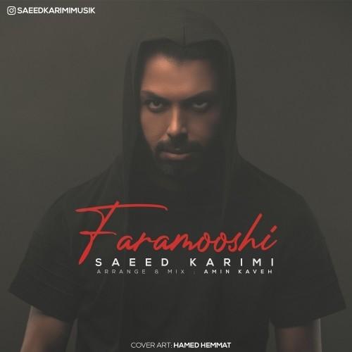 دانلود آهنگ جدید سعید کریمی به نام فراموشی