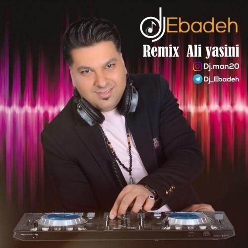دانلود آهنگ جدید علی یاسینی به نام انگار نه انگار (دی جی عباده ریمیکس)