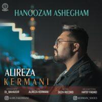 دانلود آهنگ جدید علیرضا کرمانی به نام هنوزم عاشقم