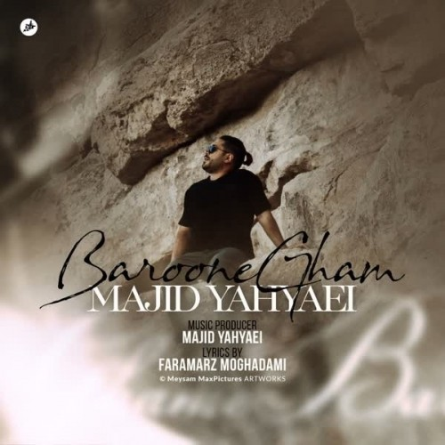 دانلود آهنگ جدید مجید یحیایی به نام بارون غم