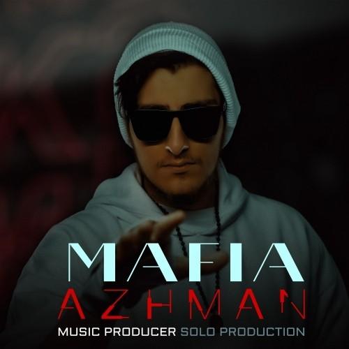 دانلود آهنگ جدید آژمان به نام مافیا