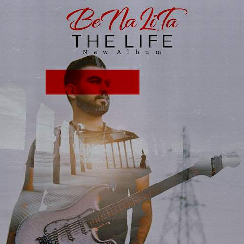 دانلود آلبوم جدید بنالیتا به نام زندگی