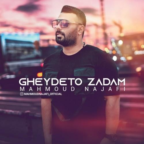 دانلود آهنگ جدید محمود نجفی به نام قیدتو زدم