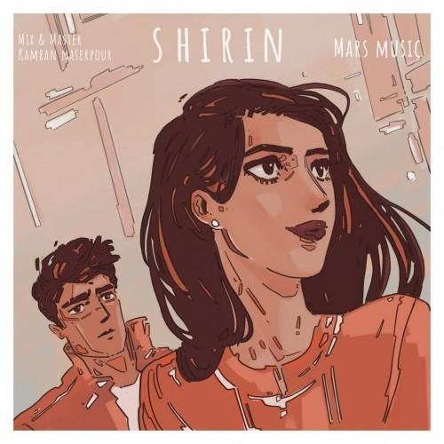 دانلود آهنگ جدید مارس موزیک به نام شیرین