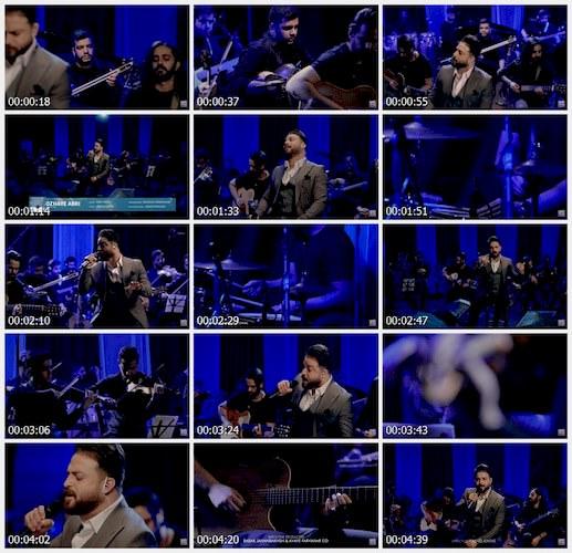 دانلود موزیک ویدیو بابک جهانبخش - روزای ابری (اجرای زنده)