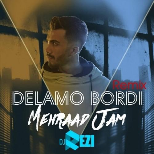 دانلود آهنگ جدید مهراد جم به نام دلمو بردی (دیجی رضی ریمیکس)