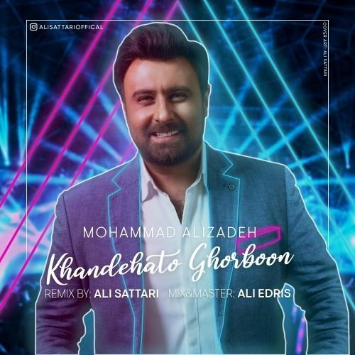 دانلود آهنگ جدید محمد علیزاده به نام خنده هاتو قربون (علی ستاری ریمیکس)