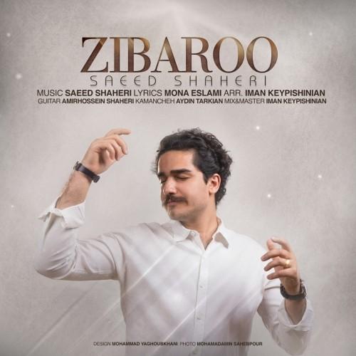 دانلود آهنگ جدید سعید شاهری به نام زیبارو