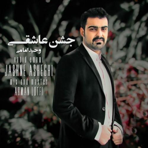 دانلود آهنگ جدید وحید امامی به نام جشن عاشقی