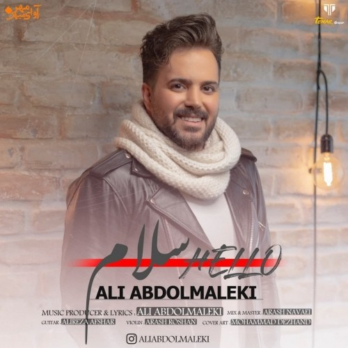 دانلود آهنگ جدید علی عبدالمالکی به نام سلام
