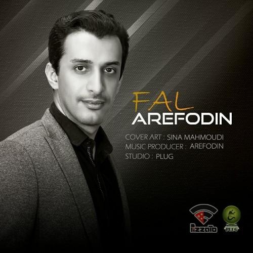 دانلود آهنگ جدید عارف الدین به نام فال