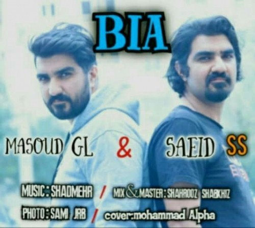 دانلود آهنگ جدید مسعود GL و سعید SS به نام بیا
