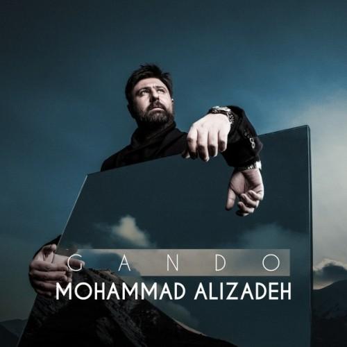 دانلود آهنگ جدید محمد علیزاده به نام گاندو