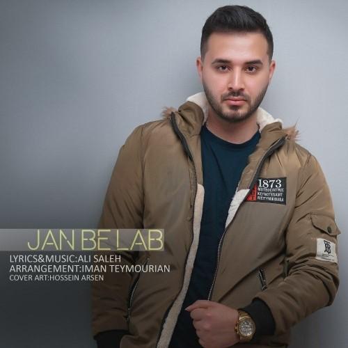 دانلود آهنگ جدید علی صالح به نام جان به لب