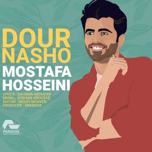 دانلود آهنگ جدید مصطفی حسینی به نام دور نشو