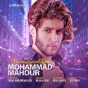 دانلود آهنگ جدید محمد ماهور به نام برنگشتم