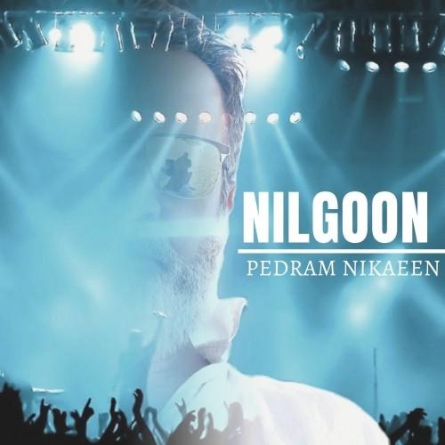 دانلود آهنگ جدید پدرام نیک آیین به نام نیلگون
