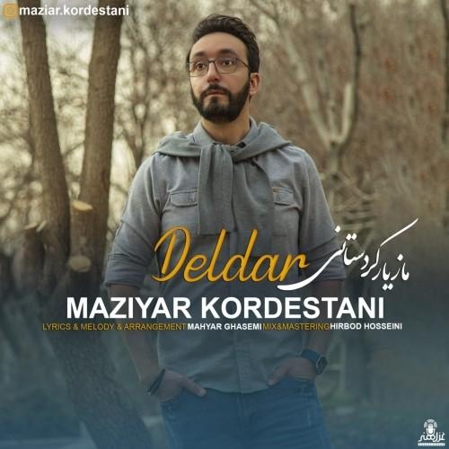 دانلود آهنگ جدید مازیار کردستانی به نام دلدار