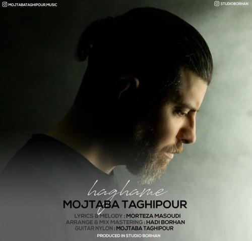 دانلود آهنگ جدید مجتبی تقی پور به نام حقمه