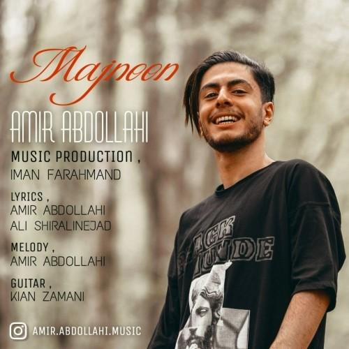 دانلود آهنگ جدید امیر عبداللهی به نام مجنون