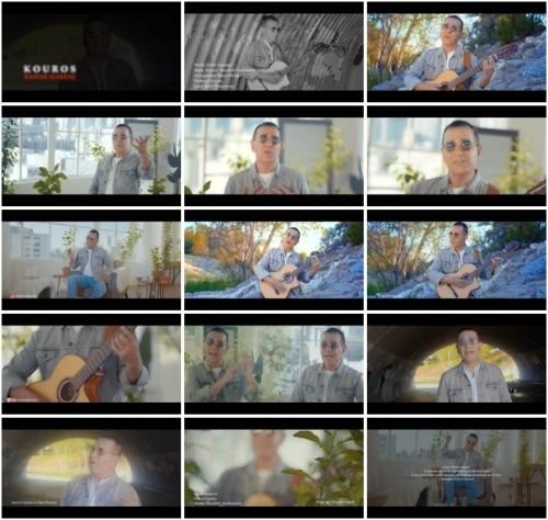 دانلود موزیک ویدیو کورس - بهار نارنج