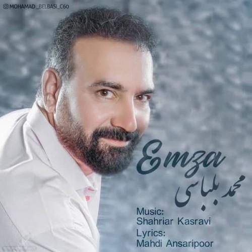 دانلود آهنگ جدید محمد بلباسی به نام امضاء