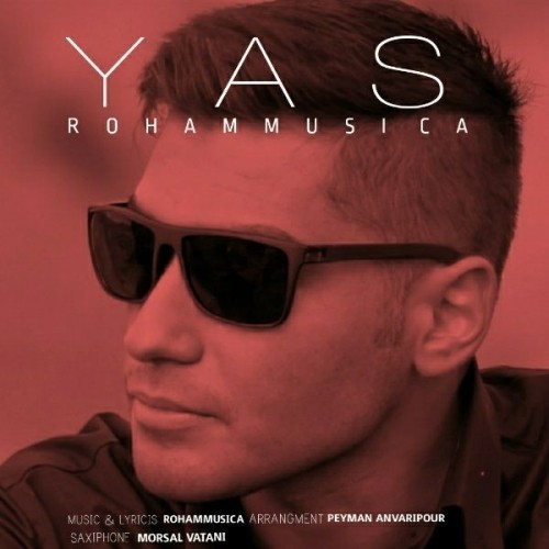 دانلود آهنگ جدید رهام به نام یاس