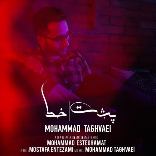 دانلود آهنگ جدید محمد تقوایی به نام پشت خط