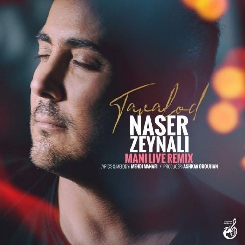 دانلود آهنگ جدید ناصر زینلی به نام تولد (ریمیکس)