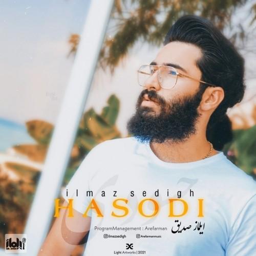 دانلود آهنگ جدید ایلماز صدیق به نام حسودی