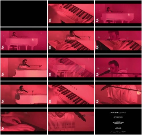 دانلود موزیک ویدیو پازل بند - حریص (ورژن پیانو)