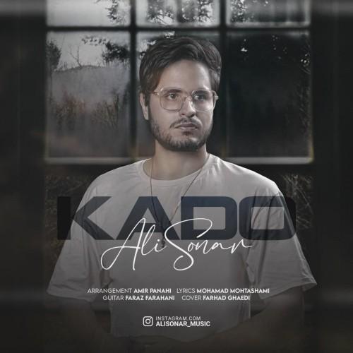 دانلود آهنگ جدید علی سونار به نام کادو