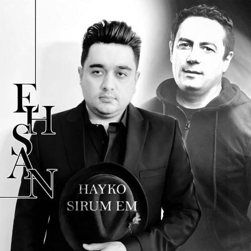 دانلود آهنگ جدید احسان و هایکو به نام دوست دارم