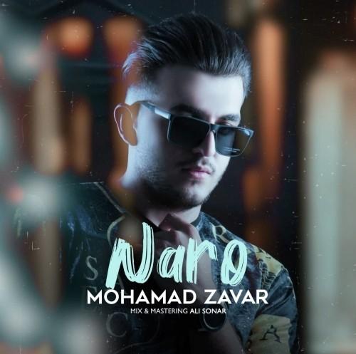 دانلود آهنگ جدید محمد زوار به نام نرو